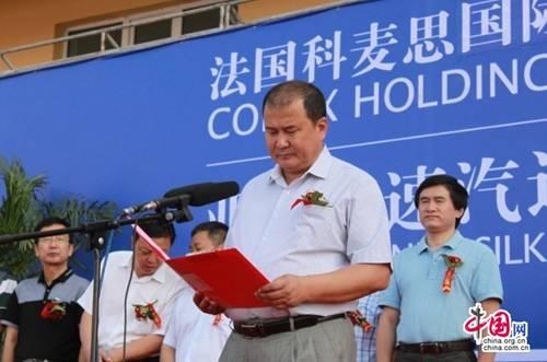 亚欧快速汽车物流新丝路发布会在新疆维吾尔自治区副省级自治州伊犁哈萨克自治州首府伊宁口岸隆重举行。
